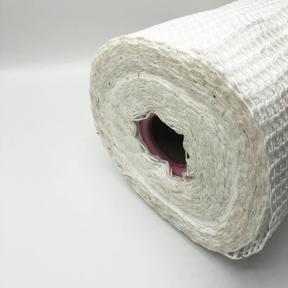 grille anti antid rapante achat grille anti d rapante et tapis anti glisse. Black Bedroom Furniture Sets. Home Design Ideas